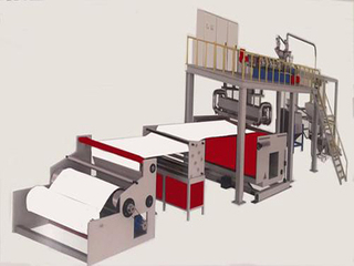 PP Meltblown Cloth Making Machine